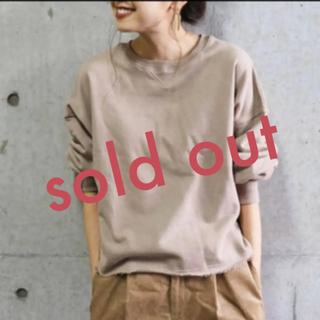アングリッド(Ungrid)のunglid ショートカットオフスウェット【sold out】(トレーナー/スウェット)
