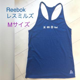 リーボック(Reebok)のリーボック レスミルズ タンク レディース M(タンクトップ)