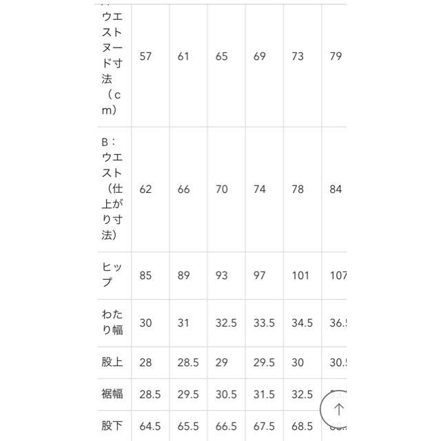 GU(ジーユー)のGU チノ ウエストベルトベイカー ワイドパンツ レディースのパンツ(チノパン)の商品写真