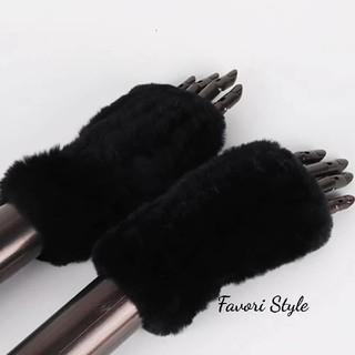 フォクシー(FOXEY)の高品質 レッキスラビットファー 手袋 アームウォーマー アームカバー   (手袋)