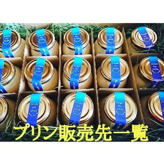 ★お知らせ★(菓子/デザート)