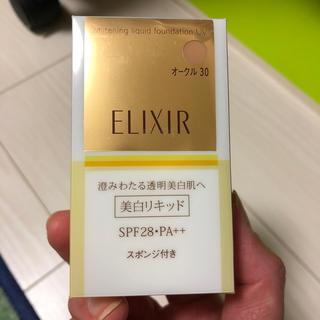 エリクシール(ELIXIR)のエリクシール シュペリエル ホワイトニングリキッドUV(ファンデーション)