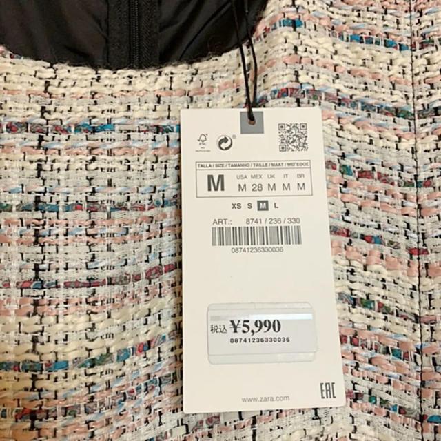 ZARA(ザラ)の【ZARA 】ボタン付きツイードジャンプスーツ【新品・未使用 】 レディースのレディース その他(その他)の商品写真