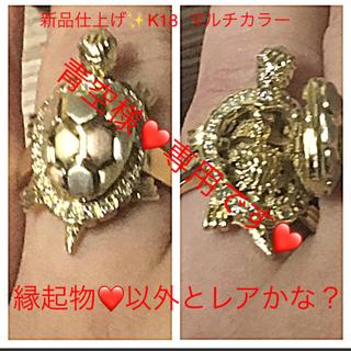 新品仕上げ✨K18マルチカラー❤️縁起物❤️レアな亀さんダイヤリング❤️(リング(指輪))
