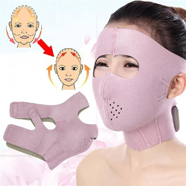 小顔マスクの通販