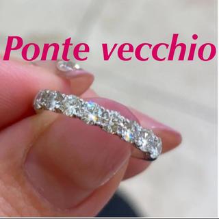 PonteVecchio - ポンテヴェキオ 定番 エタニティ ダイヤ リング