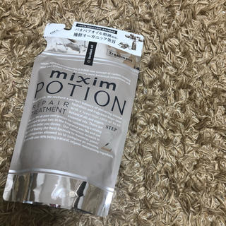 mixim POTION(シャンプー)