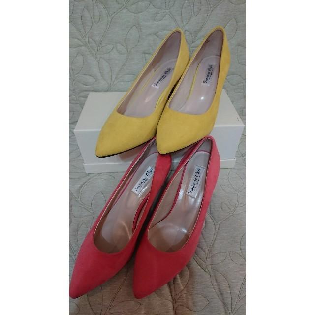 激安 未使用 feminine cafe パンプス イエロー&ピンク 25.5 レディースの靴/シューズ(ハイヒール/パンプス)の商品写真
