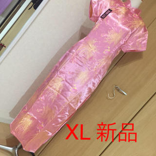 ピンクのチャイナドレス★大きめ(ロングワンピース/マキシワンピース)