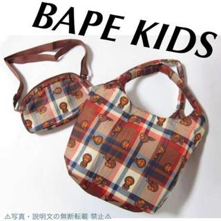 ⭐️新品⭐️【BAPE KIDS】トート&ショルダーバッグ★2点セット★付録❗️