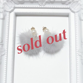 【sold out】グレーミンクファー×パールビーズ★ピアスorイヤリング(イヤリング)