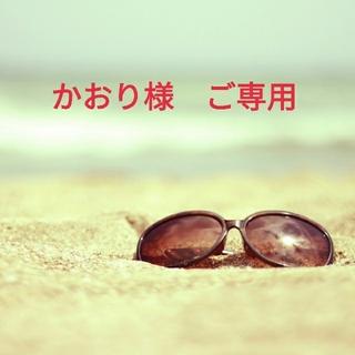 【かおり様 ご専用】ビス リング  石なし ホワイト イエロー セット(リング(指輪))