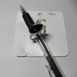 新品 ファッションリング ブルーサファイア調 19号 rb(リング(指輪))