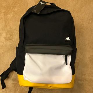 アディダス(adidas)のadidas2020福袋 ラッキーバック レディース M(セット/コーデ)