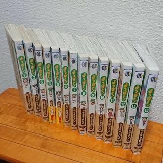 アスキーメディアワークス(アスキー・メディアワークス)の【全巻セット】よつばと! (あずまきよひこ)既刊14巻 (青年漫画)