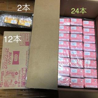 モリナガセイカ(森永製菓)の【38本】森永製菓 おいしいコラーゲンドリンク ピーチ味 36本+レモン味2本(コラーゲン)