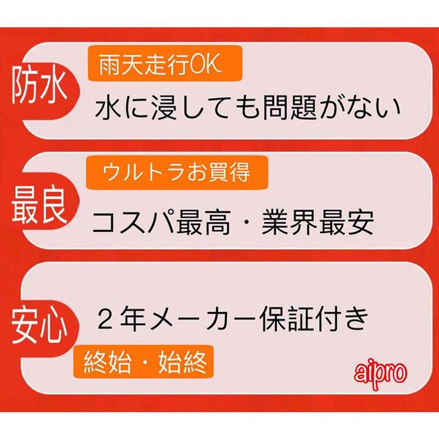 カワサキ(カワサキ)のアイプロ シフトインジケーター APK3  自動車/バイクのバイク(パーツ)の商品写真