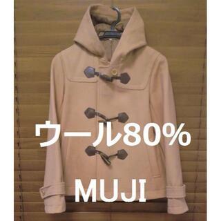 ムジルシリョウヒン(MUJI (無印良品))の【美品】ウール80% 無印 ショートダッフル コート ベージュMUJI(ダッフルコート)