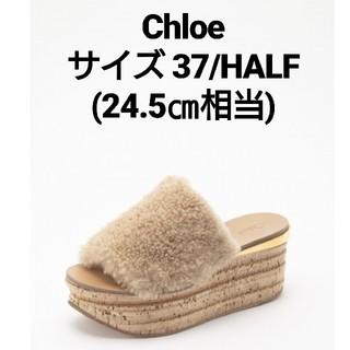 クロエ(Chloe)の【新品】Chloe シアリングファー プラットホーム サンダル(サンダル)