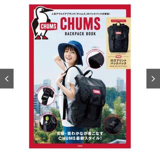 チャムス(CHUMS)のCHUMS BACKPACK (チャムス バックパック)(バッグパック/リュック)