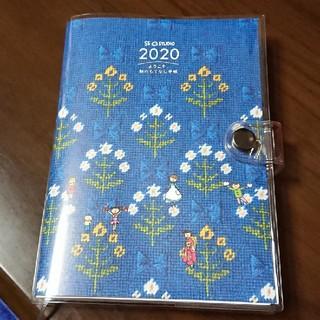 フェリシモ(FELISSIMO)のフェリッシモ★手帳2020(手帳)