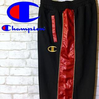 チャンピオン(Champion)の【Champion】チャンピオン トラックパンツ ジャージ/XLサイズ(ジャージ)
