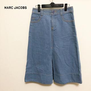 マークジェイコブス(MARC JACOBS)の☆【MARC JACOBS】ミモレ丈 デニムスカート 美品(デニム/ジーンズ)