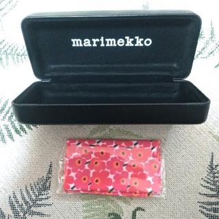 マリメッコ(marimekko)のmarimekkoマリメッコ メガネケース メガネ拭き 新品未使用(サングラス/メガネ)