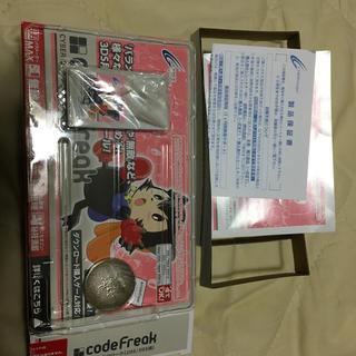 ニンテンドー3DS - コードフリーク 2DS/3DS用