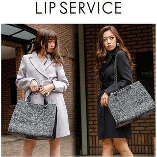 リップサービス(LIP SERVICE)のリップサービス 2wayバッグ(ショルダーバッグ)