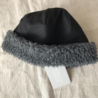 ネストローブ(nest Robe)のmature ha . マチュアーハ  hood cap ボア ブラック グレー(ニット帽/ビーニー)