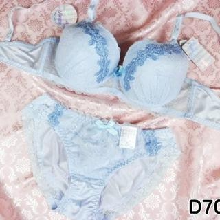 052★D70 M★ブラ ショーツ Wパッド フラワー刺繍 キュート 水色(ブラ&ショーツセット)