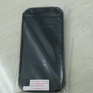 パナソニック(Panasonic)のSIMフリー 新品 TOUGHBOOK P-01K(スマートフォン本体)
