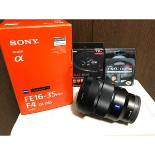 SONY - 「フィルター2個付き」 FE 16-35mm F4 SEL1635Z ソニー