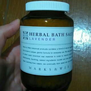 マークスアンドウェブ(MARKS&WEB)のマークスアンドウェブ バスソルト ラベンダー(入浴剤/バスソルト)