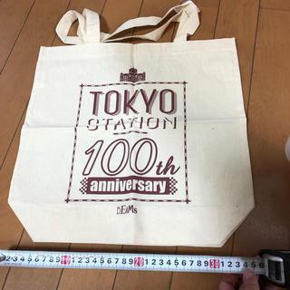 ビームス(BEAMS)の新品 ビームス バッグ トート 東京 完売 100周年記念(鉄道)