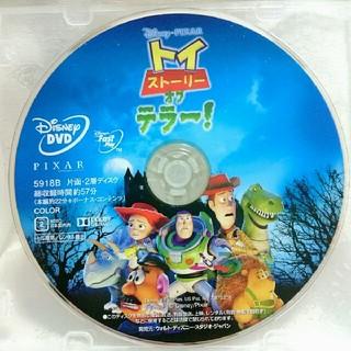 トイ・ストーリー - 新品未使用♡ディズニー/トイ・ストーリー オブ テラー DVD クリアケース