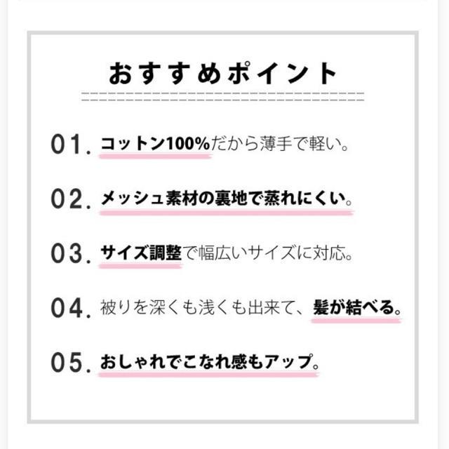 美品★コットン★キャスケット レディースの帽子(キャスケット)の商品写真