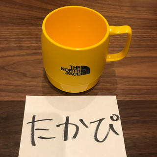 ザノースフェイス(THE NORTH FACE)の【非売品】コップ マグカップ(食器)