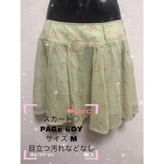 ページボーイ(PAGEBOY)のスカート♡(ひざ丈スカート)