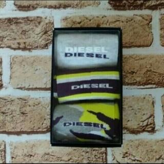 ディーゼル(DIESEL)のDIESEL 新品・未使用 3足セット(ソックス)