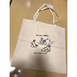 トーガ(TOGA)の送料無料 トーガ TOGA 渋谷パルコ限定 コラボトートバッグ(トートバッグ)