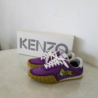 ケンゾー(KENZO)の新作 KENZO ケンゾー 虎 紫 スニーカー 22cm(スニーカー)