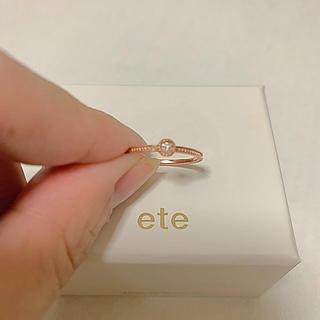 エテ(ete)のete♡ピンクゴールド ダイヤ リング♪8号✴︎(リング(指輪))