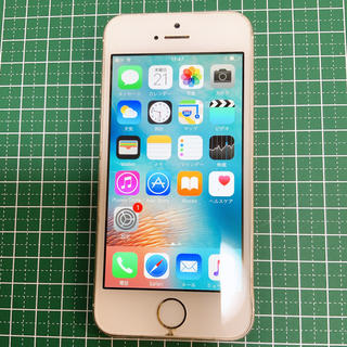 アイフォーン(iPhone)のiPhone5s iPhone 本体 携帯 ゴールド 中古品 (スマートフォン本体)