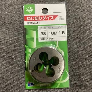ライト精機 ダイス 38径 10M × 1.5 補修用ダイス(メンテナンス用品)