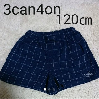 3can4on - 120㎝  3can4on  ショートパンツ
