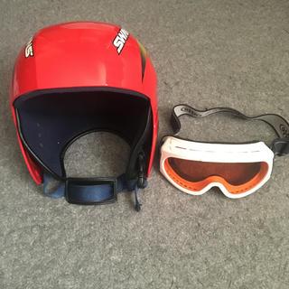 スワンズ(SWANS)のSWANS スキー・スノーボードヘルメット/ゴーグルセット(ウエア/装備)