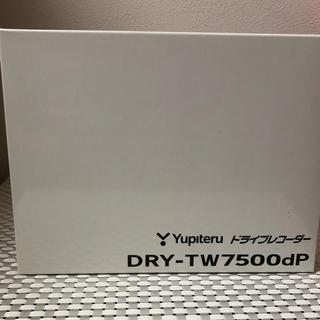 ユピテル(Yupiteru)の新品 ユピテル DRY-TW7500dP ドライブレコーダー 前後2カメラ(車内アクセサリ)