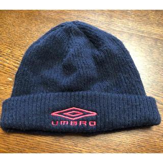 アンブロ(UMBRO)のアンブロ ニット帽(帽子)
